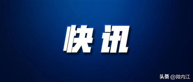 2019四川高考分数线出炉