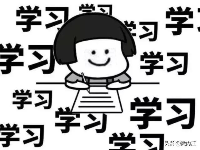 """@内江人,""""学习强国""""发福利了!购书、观影、旅游都有优惠!"""